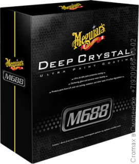 M68802 Deep Crystal Ultra Paint Coating