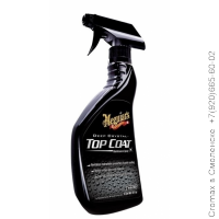 Top Coating Maintenance Spray M699